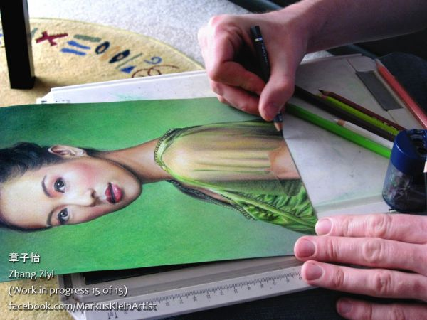 Zhang Ziyi WIP 15/15: Creating the transparency effect of the sleeve.